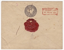 Postal stationery, # 7B (Wz - mirror image.) And white envelope paper. Postal st