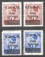 1944 Kotor Reich Occupation (Full Set, CV $50, Cancelled)
