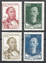1939 USSR The 50th Anniversary of the Saltykov Death (Full Set, MNH)