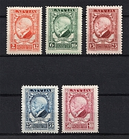 1928 Latvia (Full Set, CV $30, MNH/MH)