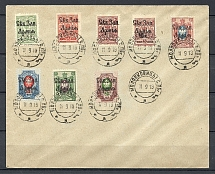 1919 North-Western Army, 8 Stamps on the Cover
