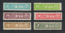 DAF Membership Disability Insurance Stamps, Germany (MNH)
