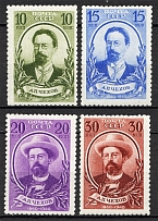 1940 USSR 80th Anniversary of the Birth of Chekhov (Full Set, MNH)
