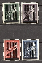 1945 Austria (Unlisted, CV $220, Full Set, Signed, MNH)