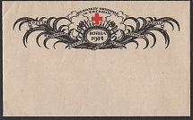 1914. Illustrated envelope 'FOR THE BENEFIT OF THE COMMUNITY OF ST. EUGENIA. WAR 1914 '. In favor of the Red Cross