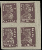 RSFSR Issues, 1923, definitive issue, soldier 20r lilac, imperf block of four