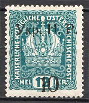1918 Kolomyia West Ukrainian People's Republic 10/12 H (Signed, CV $2250)