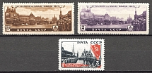 1946 USSR Parade in Moscow (Full Set, MNH)