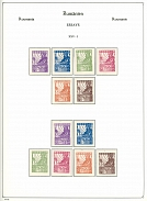 ROMANIA: 1920-27, Project of the King Ferdinand Definitive issues, imperforated essays of ten different designs, portrait for 10b and 2L, portrait in helmet for 5b and 2L, profile portrait for 25b and 10L