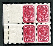 Standard. cat. SK No. 578 (1), MNH, block with a blind field.