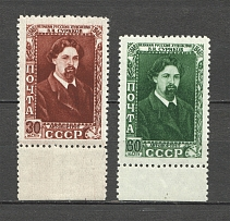 1948 USSR 100th Anniversary of the Birth of Surikov (Full Set, MNH)