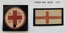 Minsk 1915. Charity issues of the Minsk Red Cross Ex - E. Markovich