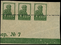 Soviet Union, 1924-25, definitive issue, peasant 2k green, typo printing