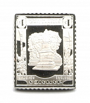 1919-21 Jamaika 1 Sh (Sterling Silver Miniature, Greatest Stamps of The World)