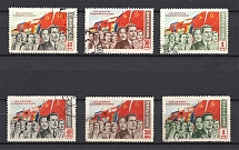 1950 USSR For the Democracy and Socialismus (First+Second Printing, Full Sets, Canceled)