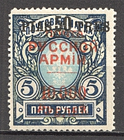 1921 Russia Wrangel Issue Offices in Turkey Civil War 50 Pia (CV $45)