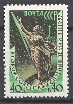 1957 USSR The Second Artificial Earth Satelite 40 Kop (Line Perf 12.5, MNH)