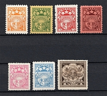 1927-33 Latvia (Full Set, CV $50, MH/MNH)