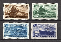 1948 USSR Five-Year Plan in Four Years Transportation (Full Set, MNH)