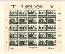 1943-44 Germany General Government Block Full Sheet 2 Zl (MNH)