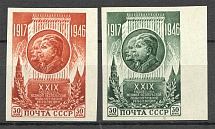 1946 USSR 29th Anniversary of the October Revolution (Imperf, Full Set, MNH)
