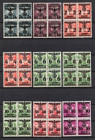 1940 General Government, Germany (3 Scans, Blocks of Four, Mi. 14-39, CV $470, MNH)