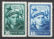 1948 USSR The Navy of USSR Day (Full Set)