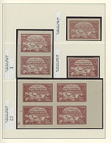 Volga Famine Relief Issue, COLLECTION: 1921, 35 mostly mint stamps in singles,