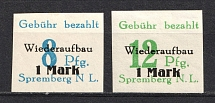 1946 Spremberg, Germany Local Post (Imperforated, Full Set, MNH/MH)