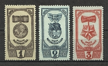 1945 Awards of the USSR (Full Set, MNH)