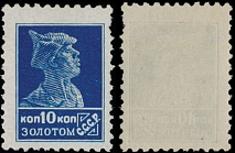 SOVIET UNION: 1925, definitive issue, perforated (harrow 12) proof of soldier 10k in deep blue, typo printing on thinned chalk- surfaced paper, some perf irregularities at right, fresh quality
