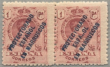 1915, 1 p., rose, pair, broken N in ESPANOL, MH, F! Estimate 300€.  Automatisch