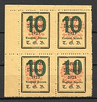1921 Tyrol Austria Local Post Block (Different Size of Value and Eagle, MNH)