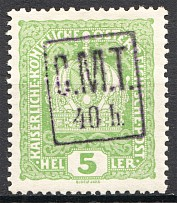 1919 Romanian Occupation of Ukraine Kolomyia CMT 40 h on 5 H (Violet Ovp)