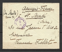 1916 International Letter, Moscow, Department 6, The Moscow Censor № 60 and the Label