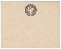 Postal stationery, # 7 (Wz - normal). Applied to the Board of the Fire Insurance