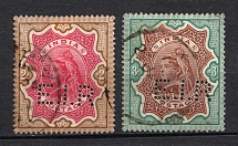 1895 India, British Colonies (Canceled, CV £50)