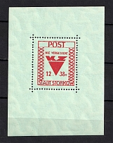 1946 Storkow, Germany Local Post (Souvenir Sheet, CV $50)