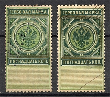 1888 Russia Stamp Duty (Perfin, Full Sets, MH/Cancelled)