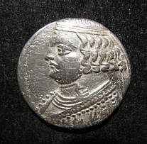 Ancient Eastern Parthian Kingdom Orodes II AR Tetradrachm coin S-48.1 F+/AVF