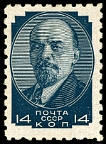 Soviet Union, 1929, definitive issue, Lenin 14k indigo, paper without wmk
