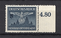 1943 Germany General Government Official Stamp 8 Gr (Shifted Value, Error, MNH)