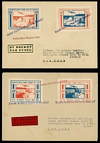 United States - Rocket Mail 1936, 5 covers for NY Philatelic Exhibition