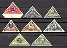 1933 Lithuania (Full Set, CV $25, MNH)