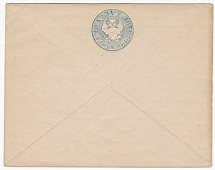 Postal stationery, No. 5 B (Wz - in a mirror image, blue eagle). Cat. = $ 250 fo