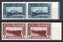 1949 USSR Anniversary of Red Sormovo Works Pairs (Full Set, MNH)