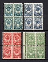 1945 Awards of the USSR, Soviet Union USSR (Blocks of Four, MNH)