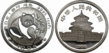 PRC 1988, Panda, 100 yuan, proof platinum coin of 1 oz, PGCS certified, PF69