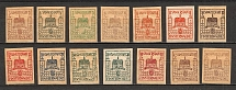 1946 Finsterwalde Germany Local Post (Full Set, MNH)