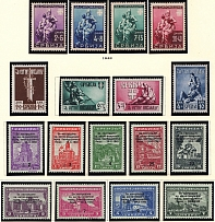 1942-43 Serbia Reich Occupation (Full Sets, 3 Scans, MNH/MH)